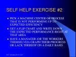 self help exercise 2