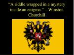 a riddle wrapped in a mystery inside an enigma winston churchill