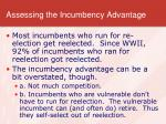 assessing the incumbency advantage