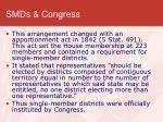 smds congress