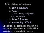 foundation of science