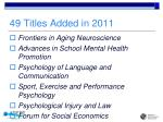 49 titles added in 2011