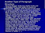 another type of paragraph structure