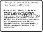 prestigious news for all natureway and nature height s team
