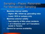 sampling places rationales for metropolitan sampling
