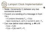 lamport clock implementation