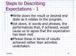 steps to describing expectations 1