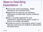 steps to describing expectations 2