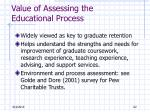 value of assessing the educational process