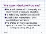 why assess graduate programs