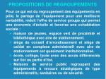 propositions de regroupements