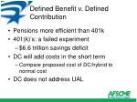 defined benefit v defined contribution