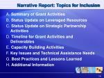 narrative report topics for inclusion