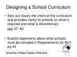 designing a school curriculum