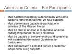 admission criteria for participants