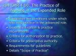 244 cmr 4 00 the practice of nursing in the expanded role