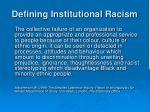 defining institutional racism