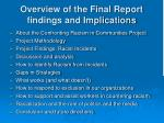 overview of the final report findings and implications