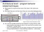 architectural level program behavior related techniques