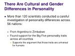 there are cultural and gender differences in personality1