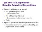 type and trait approaches describe behavioral dispositions2