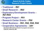award activity codes research project grants