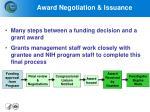 award negotiation issuance