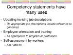 competency statements have many uses