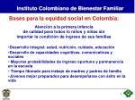 instituto colombiano de bienestar familiar5
