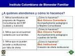 instituto colombiano de bienestar familiar7
