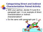 categorizing direct and indirect characterization paired activity