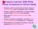 lessons learned 2006 white house conference on school safety