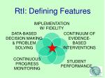 rti defining features
