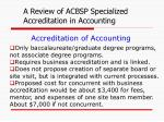accreditation of accounting