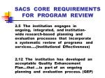 sacs core requirements for program review