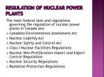 regulation of nuclear power plants
