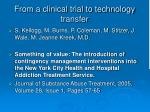 from a clinical trial to technology transfer