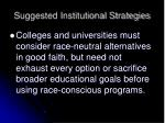 suggested institutional strategies5