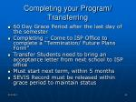 completing your program transferring