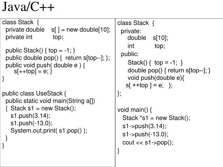 Java/C++